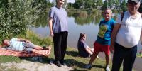 Naše jazero